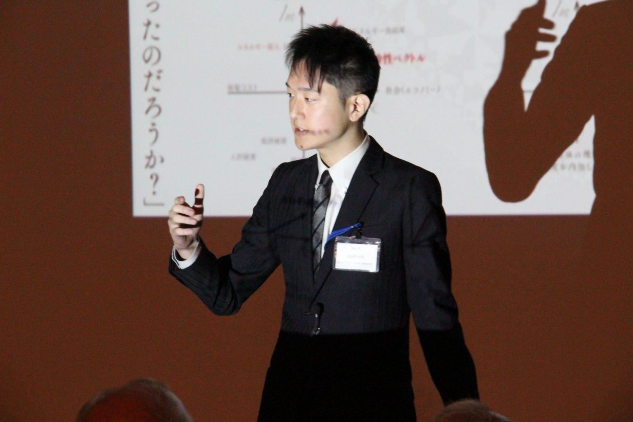 (Award) 京都大学学際研究着想コンテスト 激励賞受賞