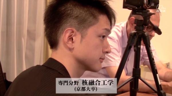 (Media Coverage) NHK総合テレビ出演「世界のハッピーを探して」