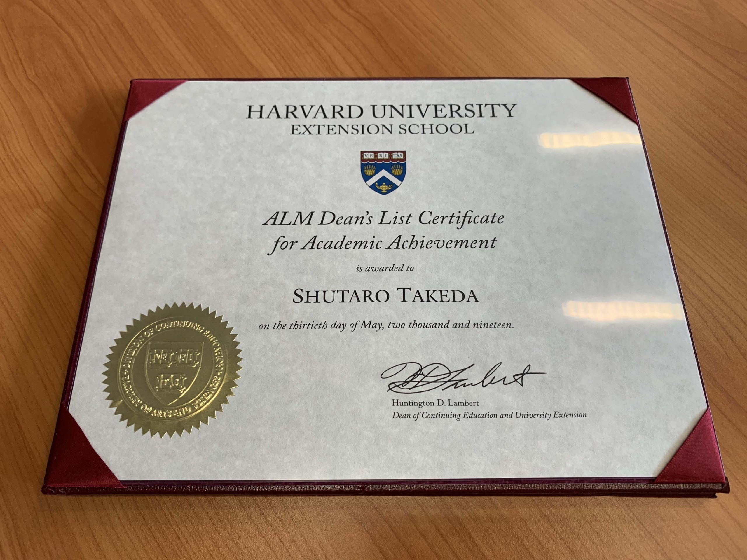 (Award) ハーバード大学大学院成績優秀学科長表彰