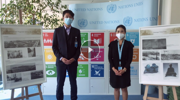 (Presentation) Opening Ceremony: Virtual Poster Exhibition on the Atomic Bombs in Hiroshima and Nagasaki