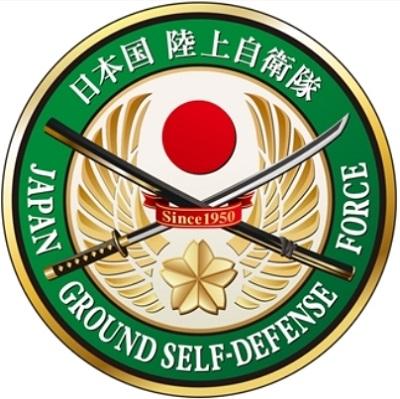 陸上自衛隊 中部方面隊 2等陸曹