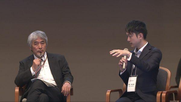 (Presentation) 京大総長若手座談会・未来を担う若手研究者と地域社会の持続可能な発展に向けて